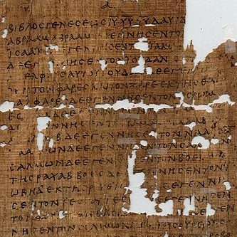 How We Know The Gospels Have Not Been Corrupted Over Time